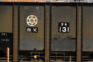 1304chichibu_001.jpg