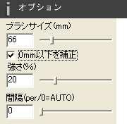 0610KnifeOption.jpg