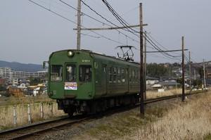 1104_1103kyushu_a007.jpg